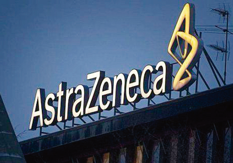 阿斯利康新型抗炎药Fasenra获FDA批准