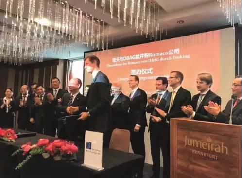 楚天科技正式收购德国ROMACO制药装备企业