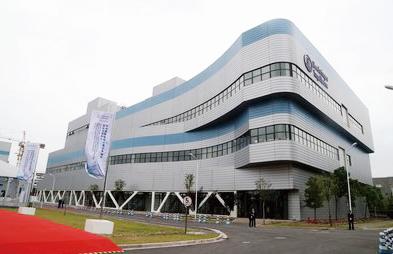 勃林格殷格翰正式启用中国生物制药基地