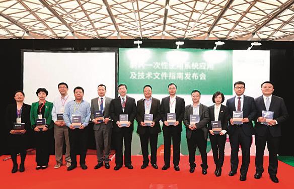 第二十一届中国国际医药(工业)展览会暨技术交流会(CHINA-PHARM2017)
