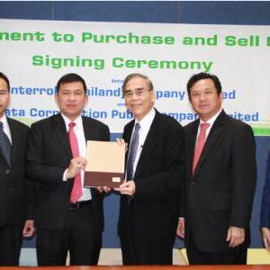 英特诺泰国公司搬迁至新址,占地面积更大