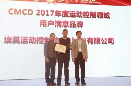 Elmo荣膺CMCIA运动控制领域用户满意品牌