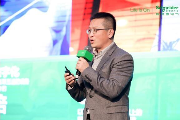 施耐德电气能源事业部能源自动化业务总经理吴辛路发表演讲