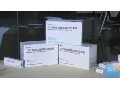 玉溪沃森生物13价肺炎球菌疫苗Ⅲ期临床研究获得圆满成功