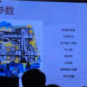 传动效率达88% 解析荣威RX3的CVT变速箱