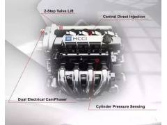 五年后汽车可能会更省油,发动机热效率提高到50%
