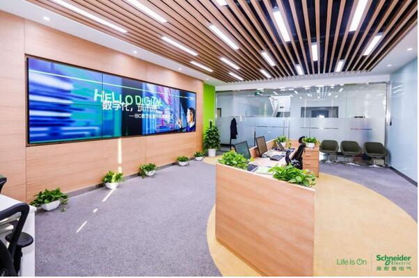 施耐德电气工业数字化运营中心内部