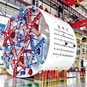 携领先技术参与大国工程建设 博世力士乐液压应用于世界首台马蹄形盾构机