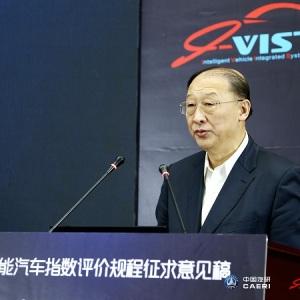 李骏:智能网联热是好事 多方协同是大势所趋