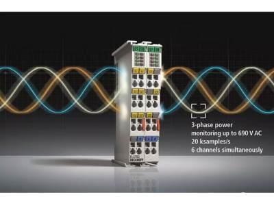 倍福 EtherCAT 端子模块内集成高精度电网分析功能