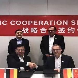 博世与碧桂园集团签署战略合作协议,携手打造智慧城镇