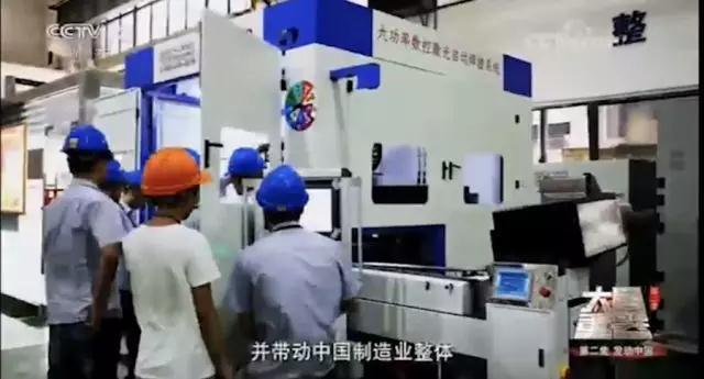 高功率数控激光焊接系统