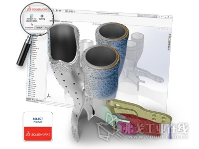 3D Systems发布3DXpert™ for SOLIDWORKS®软件 ,优化3D打印设计