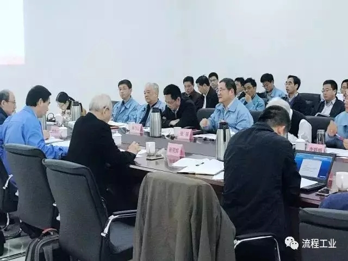 指导委员会召开第二次会议