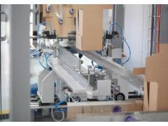 博世力士乐MLC运动控制系统让包装技术变得更轻松便捷