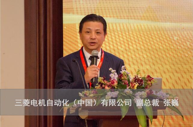 三菱电机自动化副总裁张巍先生