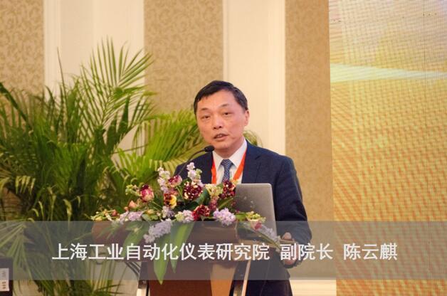 上海工业自动化仪表研究院陈副院长