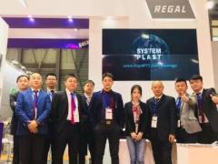 【快讯】PTS与你相约第八届中国国际饮料工业科技展