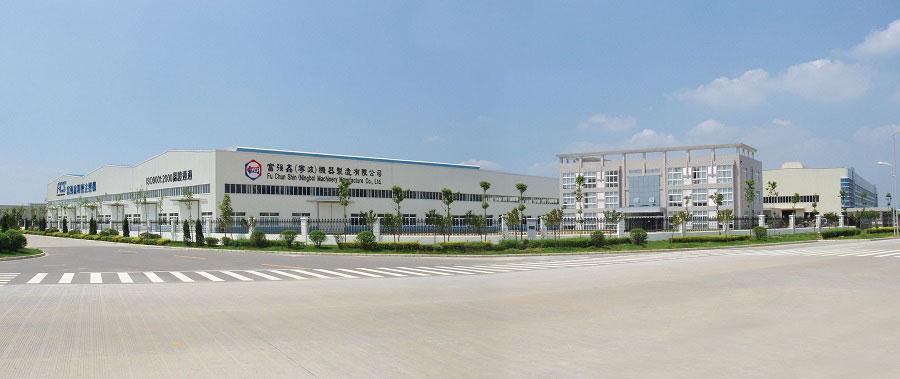 2017年,富强鑫(宁波)机器制造有限公司的290名员工在不到18000m2的厂房中,创造出了骄人的业绩