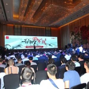 罗克韦尔自动化启动2018全球路演 首站落户广州