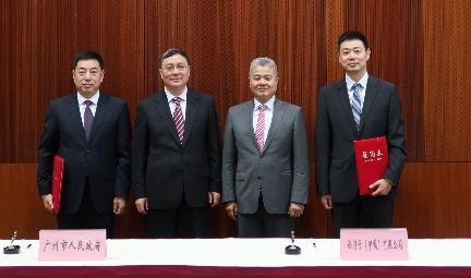 西门子与广州市人民政府签署全面战略合作备忘录现场