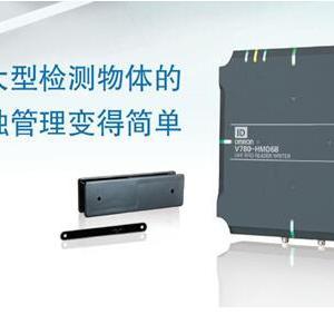 【UHF带RFID系统 V780系列】新品发布,使大型检测物体的单独管理变得简单!
