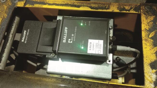 RFID系统