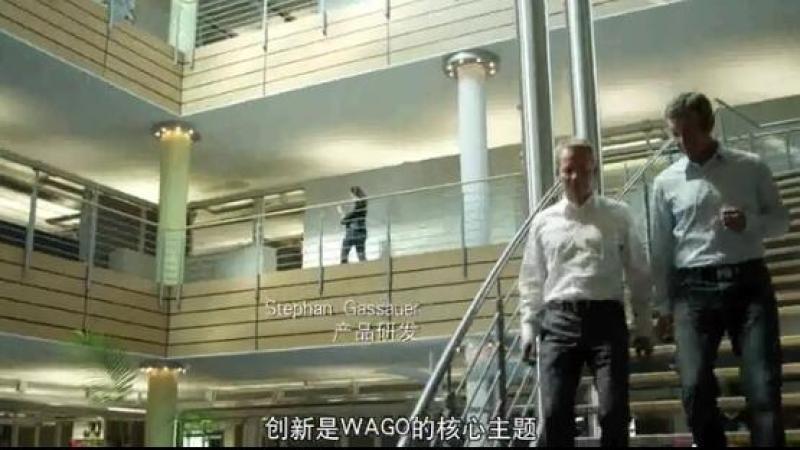 Hannover Messe 2018_万可电子(天津)有限公司形象宣传片