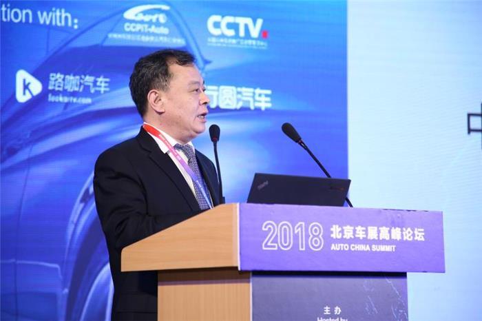 中国国际贸易促进委员会汽车行业分会、中国国际商会汽车行业商会会长王侠