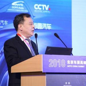 王侠:新技术革命正在重新定义汽车