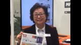 CeMAT 2018:访弗戈传媒总经理肖婕女士