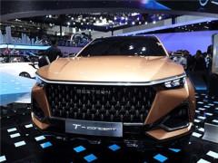 首次独立参展 一汽奔腾北京车展发布两款全球首发车