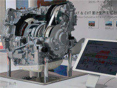 CVT行业龙头加特可展示新款概念机型