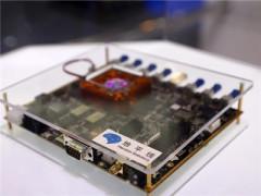 地平线展示自动驾驶计算平台Matrix及征程2.0处理器