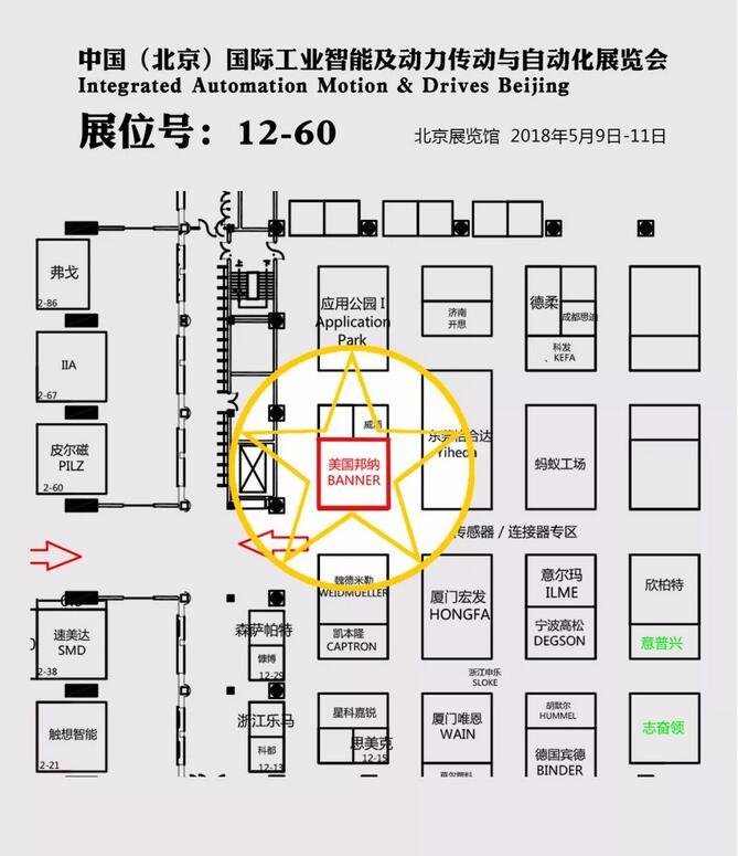 美国邦纳北京展览馆 12-60