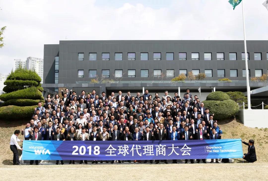 全球的400余位代理商和终端用户