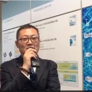 IAMD 2018:菲尼克斯自动化技术支持经理 姚春雷先生展品介绍