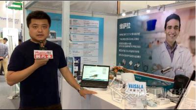 2018CIPM春季药机展 维萨拉(北京)测量技术有限公司 中国工业测量部销售经理熊骁然先生