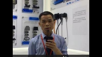 IAMD 2018:厦门唯恩电气有限公司区域经理 范福坤先生展品介绍