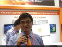 IAMD 2018:易福门 亚洲城手机客户端4.0项目经理 张荣先生展品介绍