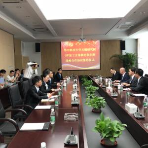 华中科技大学无锡研究院与GF加工方案涡轮事业部签署战略合作协议