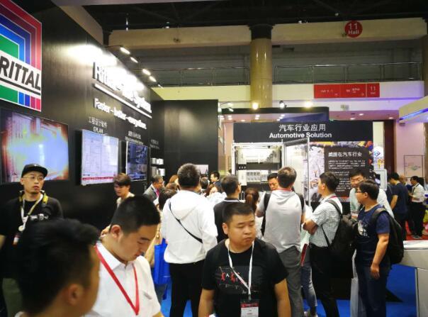 IAMD北京 威图展位