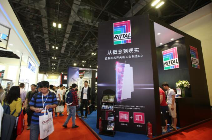 IAMD北京 威图展位全貌