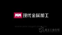 CCMT2018宣传预告片