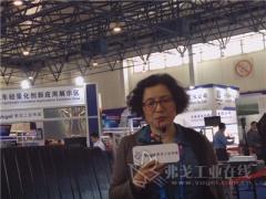 2018北京国际直播间主持人孙姐女士