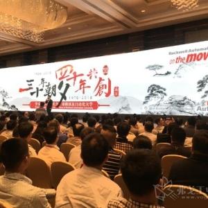 罗克韦尔自动化2018全球路演落户南京