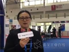 依工聚合工业(吴江)有限公司