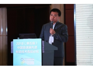 北京奇步自动化控制设备有限公司总经理李奇先生发表演讲