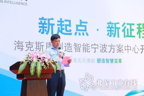 宁波勋辉电器有限公司总经理陆如辉先生
