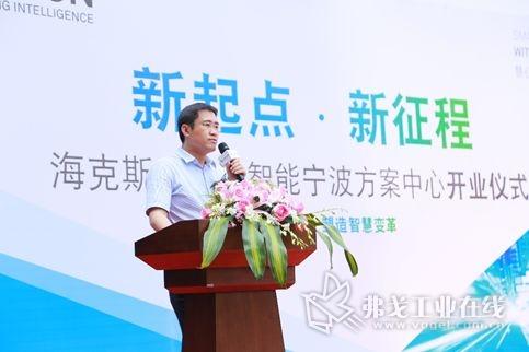 海克斯康制造智能华东事业部总经理季宏先生